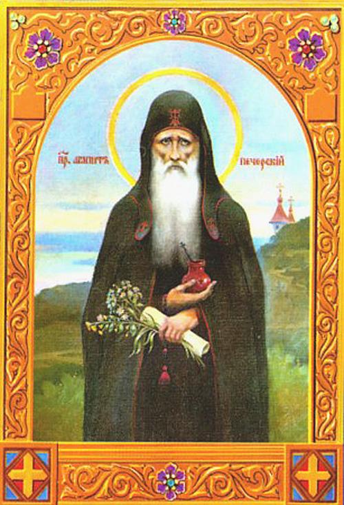 Храм в честь преподобного Агапита Киево-Печерского