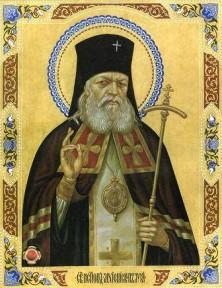 Часовня в честь святителя Луки (Войно-Ясенецкого)