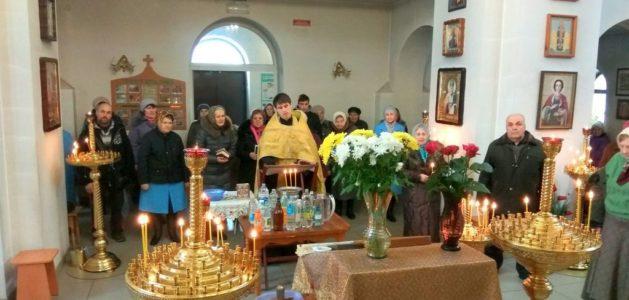 Молебен трем святителям