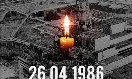 Поминовение жертв Чернобыльской аварии