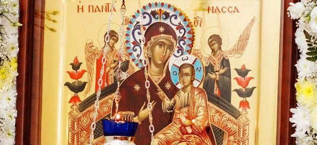 ПРАЗДНИЧНЫЙ МОЛЕБЕН ПЕРЕД ИКОНОЙ БОЖИЕЙ МАТЕРИ, ИМЕНУЕМОЙ «ВСЕЦАРИЦА»