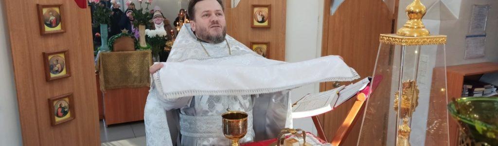 Святое Богоявление. Крещение Господне