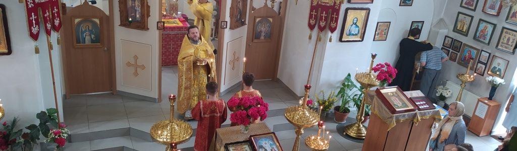 Неделя 1-я по Пятидесятнице. Всех святых.