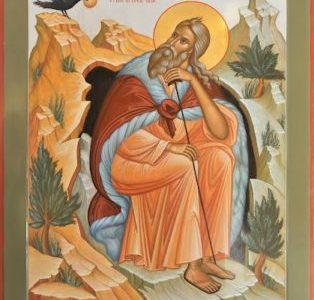 Святого пророка Илии